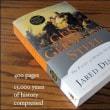 「サピエンス全史」 ユバル・ハラリ: 10年に1度の世界的ベストセラーか?