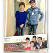 6/26(月)#大土井裕二 さん AM11:00 #KBS京都ラジオ 生出演 #森谷威夫 さん #對馬京子 さん