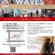 今月25日、京都大学で、山本太郎を主人公に据えたドキュメンタリー映画の、日本初自主上映会があります!