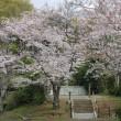 『大磯・高麗山のみち』 高田保公園