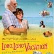 映画「ロング,ロングバケーション」―半世紀以上連れ添った夫妻がたどる人生の軌跡とその旅の果て―