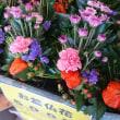 お盆花準備