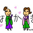 3月21日「袴」