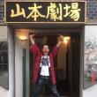 浅草六区オープンカフェ大道芸は中止なので、演の祭典2017お手伝い