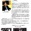 全国日本ニュージーランド協会連合会会長挨拶