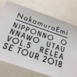 NakamuraEmi  NIPPONNO ONNAWO UTAU VOL.5 RELEASE TOUR 2018