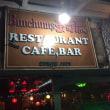 マニラで朝方5時までやっているレストラン