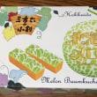 北海道フェア 三方六