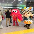 またまた福井県観光PR!