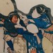 広重展★芦屋市立美術博物館