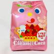 キャラメルコーン・いちごミルク味(2017)