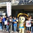 加茂小 児童会が街頭募金を行いました💑