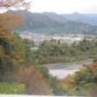 林道御岳山線の絶景を見に…みみ爺一人旅           2017年11月4日 土曜日