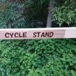 「自転車置き」のプレートを作る