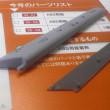 Hachette F-4 JⅡ 34~37