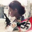 「偽りの忠誠 ナチスが愛した女」、第二次世界大戦中のオランダ、ナチスとスパイの恋!