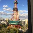 札幌にやって来ました