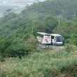 沖縄、八重山諸島周遊の旅(3日目)