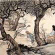 中国語市民講座での閔子騫(びんしけん)の話から、日中関係を考える