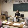 去年の8月~12月まで、沖縄2回、埼玉、東京、浜松、名古屋は7~8回、地位協定改定を訴えに飛び回りました。