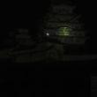 姫路城7変化