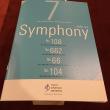 エルガー:オラトリオ「ゲロンティアスの夢」を聴く~ジョナサン・ノット✕マクシミリアン・シュミット✕サーシャ・クック✕クリストファー・モルトマン✕東響コーラス✕東京交響楽団
