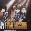映画「HIGH&LOW」を観てきました。