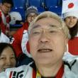 高須クリニック、有田芳生にしばき隊のリーダーであるかないか期限付きの質問をする