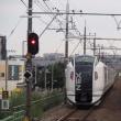 2017年10月24日,今朝の中央線 成田エクスプレス7号 E259系