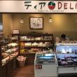 ティア長崎銅座店のHPから「ティア DELI」へいけます。