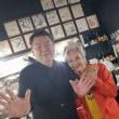 協賛・貴闘力のお弁当【国際魅力学会創立20周年記念文化祭】