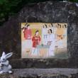 出雲王朝78-三屋神社