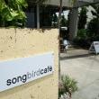 【Songbird Cafe】