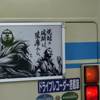 大阪シティバスの車体広告