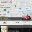 小池百合子都知事の東京ファーストは東京消防庁と自衛隊のヘリで人権侵害する事だ