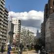 昨日の雲たち
