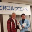 全日本柔道・井上監督と東海大学・上水監督・・・・