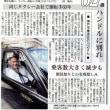 印象に残る客は、歌手沢田研二さんの女性ファン(神戸新聞)