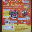 5月21日 本日は教育長との打ち合わせ、市民相談、会議、東京国立白うめロータリークラブ例会、打ち合わせの一日でした
