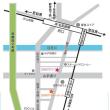 11/19開催 「かみさまとのやくそく」上映会+「鑑賞シェア会」