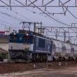 白ホキ列車5767レにEF64広島更新色が充当