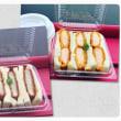 八雲町「丘の駅」の美味しいサンドイッチ