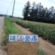 これまで出会ってきた北海道の食の良さを広める取組たち。