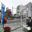 20181015 社民党松本総支部「第543月曜の声」