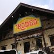 RODEO ~福岡 東区 ステーキハウス~