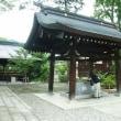 松代藩士 佐久間象山神社 ~長野市松代町~