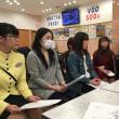 東横イン東京日本橋支部結成! 3月15日に申し入れ・公然化