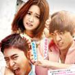 リジ(恋愛の発見 dvd)、全国のど自慢でトロット披露