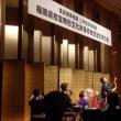 二代目筑紫珠楽師 祝賀会