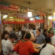 今日の弁当    江戸川文化センタ―
